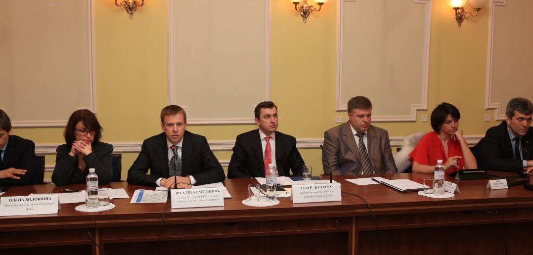 Комітет з питань податкової та митної політики