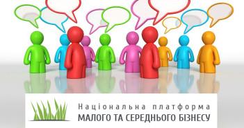 громад-обговорення