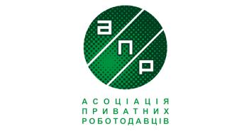 ХОГО-ба-лого