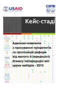 Снимок экрана 2015-12-31 в 12.05.47