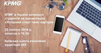анонс семинара 23 февраля