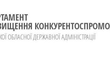 dpkr_kh