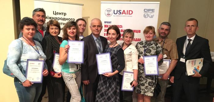 Потреби, можливості та перспективи підприємців Сходу: матеріали конференції