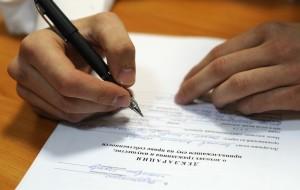 deklaraciia_pro_dohody
