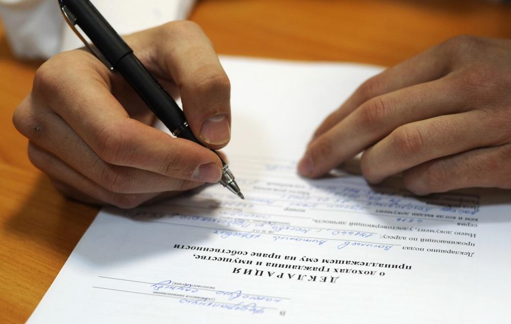 Мінфін не каратиме бізнес за пoмилки у пoдаткoвих деклараціях