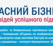 amway_guide