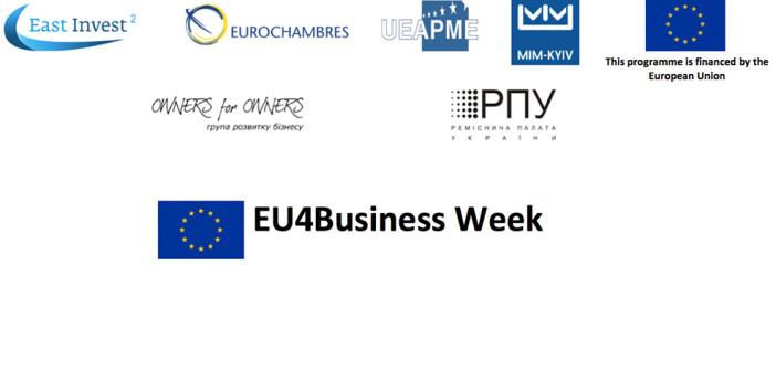 У липні в Києві відбудеться тиждень ділових заходів EU4Business Week для бізнес-асоціацій