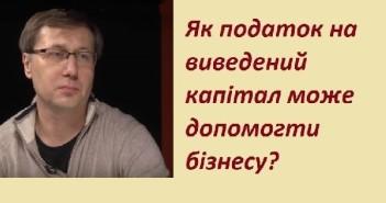 Курганський