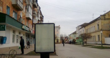 Реклама в Сумах