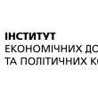 ier_logo_bb