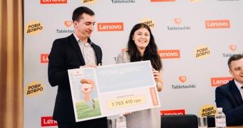 Соціальний проект «Роби добро» компанії «Леново Україна»