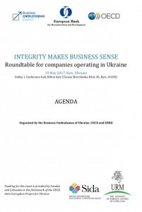 Business Ombudsman Council launches the Ukrainian Network of Integrity and Compliance (UNIC)