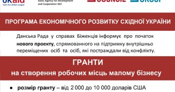 SME web-560