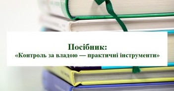 books-1943625_640