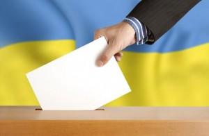 voting_2b_irs.in_.ua_1