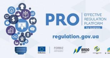 PRO Banner