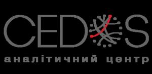440px-Логотип_українського_аналітичного_центру_CEDOS