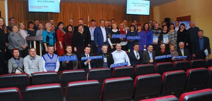 У Сумах відбувся Форум ділових кіл України