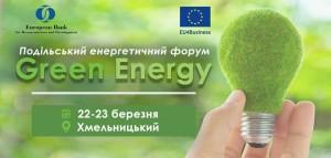 green energy-1