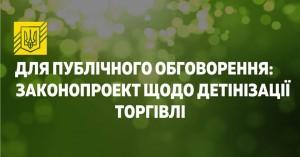 3910-КЕШБЕК