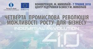 industr revoluti 4