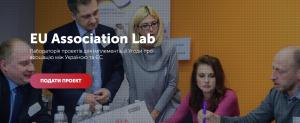 EU Lab
