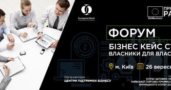 Веб банер (Савуляк)-001