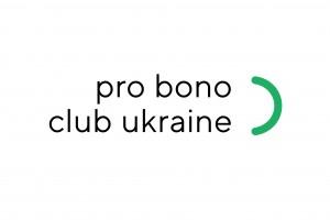 pro-bono-club-ukraine_logo