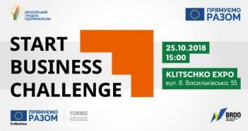 start business challenge
