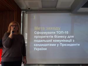 20190124_111841