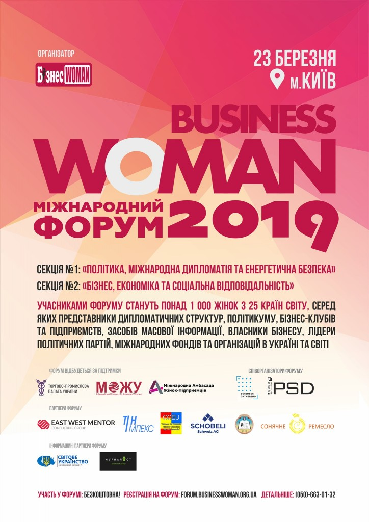 forum business woman