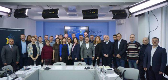ТОП-10 пріоритетів бізнесу презентовано Національною бізнес-коаліцією